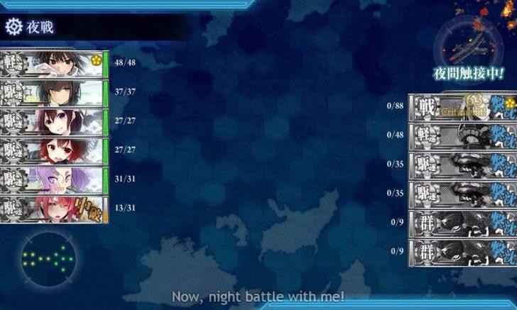 [Leonidas] 2016-05-03 19-37-15 36
