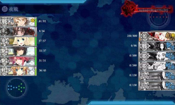 [Leonidas] 2016-05-07 15-41-17 92