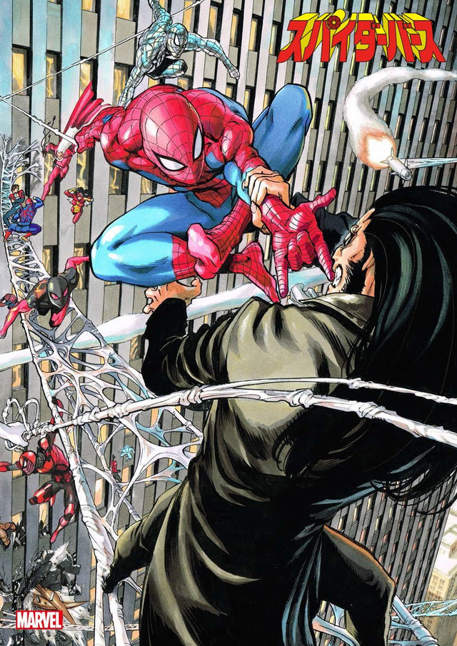 Manga One Punch Man Mangaka Yusuke Murata Illustrates Covers For Marvel S Spider Man So Japan