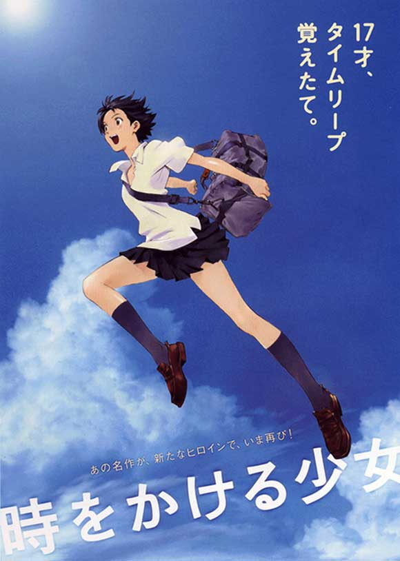 [ENTERTAINMENT] The Girl Who Leapt Through Time to get a J-Drama