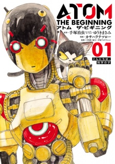 [ANIME] Astro Boy Prequel manga, Atom the Beginning, to get adapted into an anime
