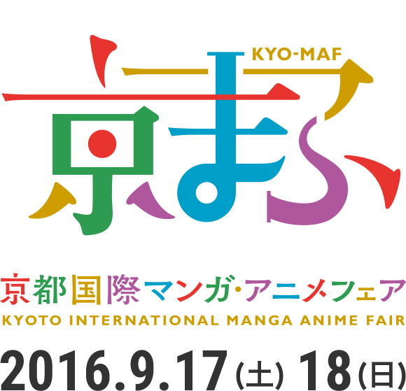 [ANIME] Seven Deadly Sins, Black Butler, Hoozuki, and Bungou Stray Dogs head to Kyoto for the Kyoto International Manga Anime Fair
