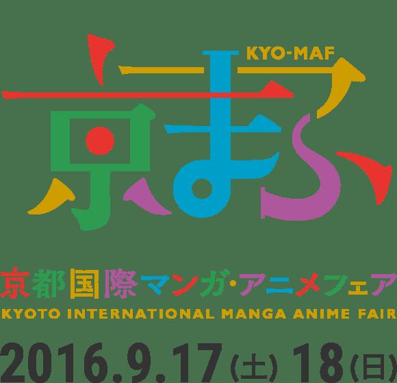 kyomaf2016