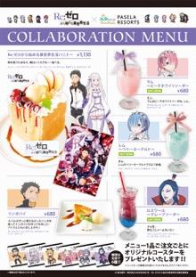 menu3_th