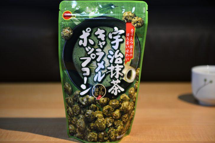 popcorn pack