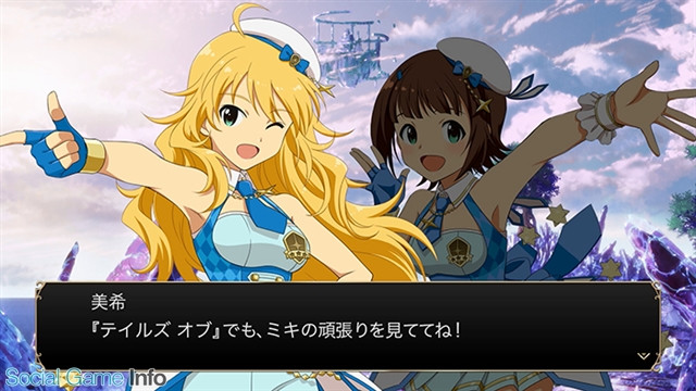 Tales of Asteria crosses over with The iDOLM@STER and gets idol costumes