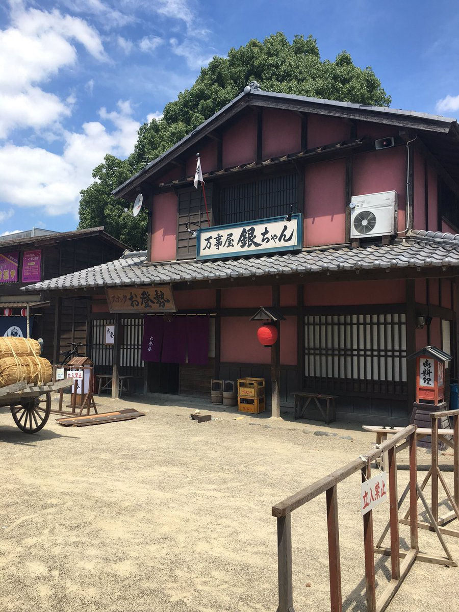 Live-action Gintama film's set spotted in Kyoto