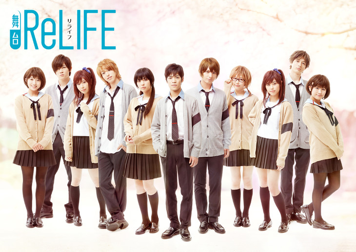 Like the anime, ReLIFE live-action stage play also features Kensho Ono as Arata