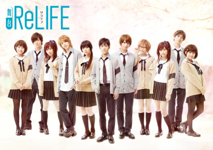 news_header_ReLIFE_stage_visual (1)