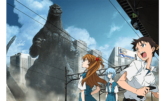 Tsundere Godzilla?! Evangelion's Asuka gets turned into the King of Monsters