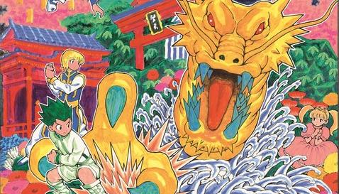 Hunter x Hunter Mangaka Draws Hometown's Magazine Cover While on Hiatus