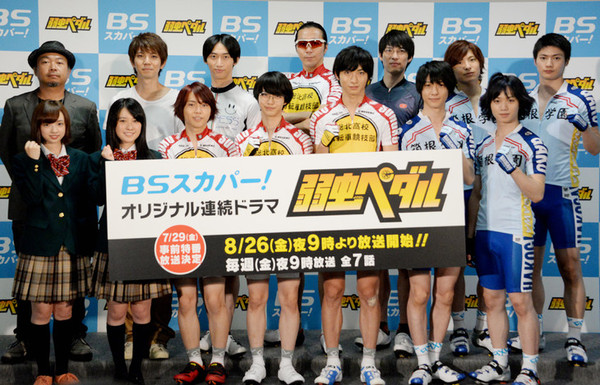 Set photos from the live-action Yowamushi Pedal emerge