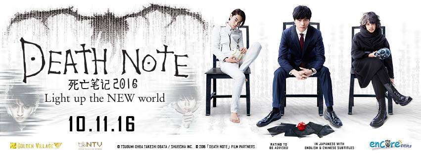 Death Note: Light Up the NEW World to be shown in Singapore