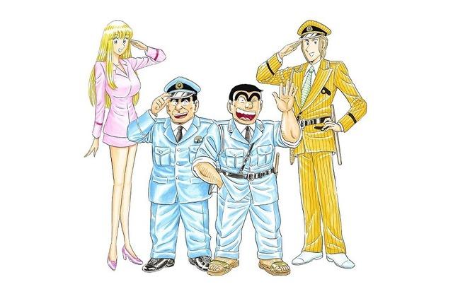 Mangaka Osamu Akimoto is already planning 4 new series, even after finishing KochiKame after 40 years