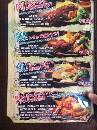 one-piece-themed-menu