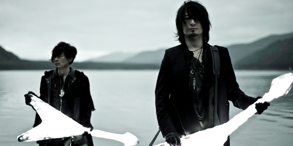 Boom Boom Satellites Vocalist Michiyuki Kawashima Has Passed Away