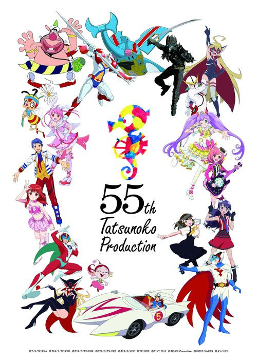 Tatsunoko Production is celebrating its 55th anniversary