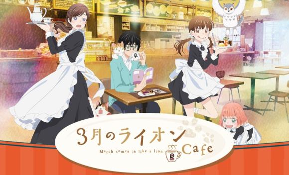 March Comes in Like a Lion Cafe serving food from the manga