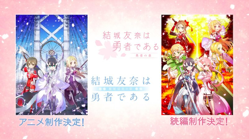 Yuki Yuna is a Hero season 2 announced, to include prequel light novels' story