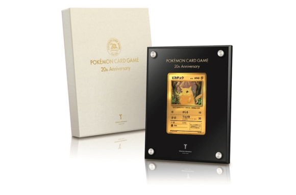 Pokemon Trading Card Game celebrates 20th anniversary with 24-karat gold Pikachu card