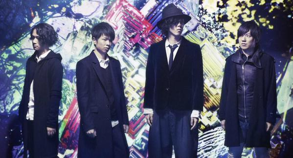 Japan Record Awards' Special Award given to RADWIMPS for your name. OST