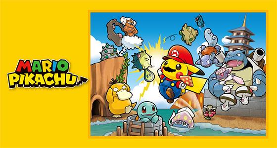 Mario Pikachu is just too darn cute!