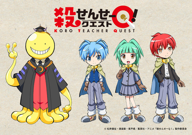 Assassination Classroom spin-off manga, Koro Teacher Quest, is getting an anime series