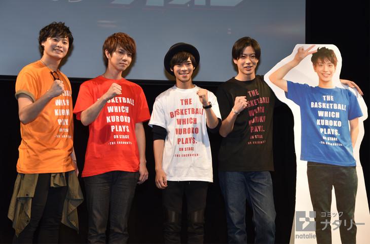 Kensho Ono reprises role as Kuroko in 2nd live-action Kuroko's Basketball stage play