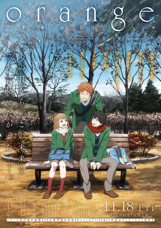 Orange manga to have its 'True Ending' in Volume 7