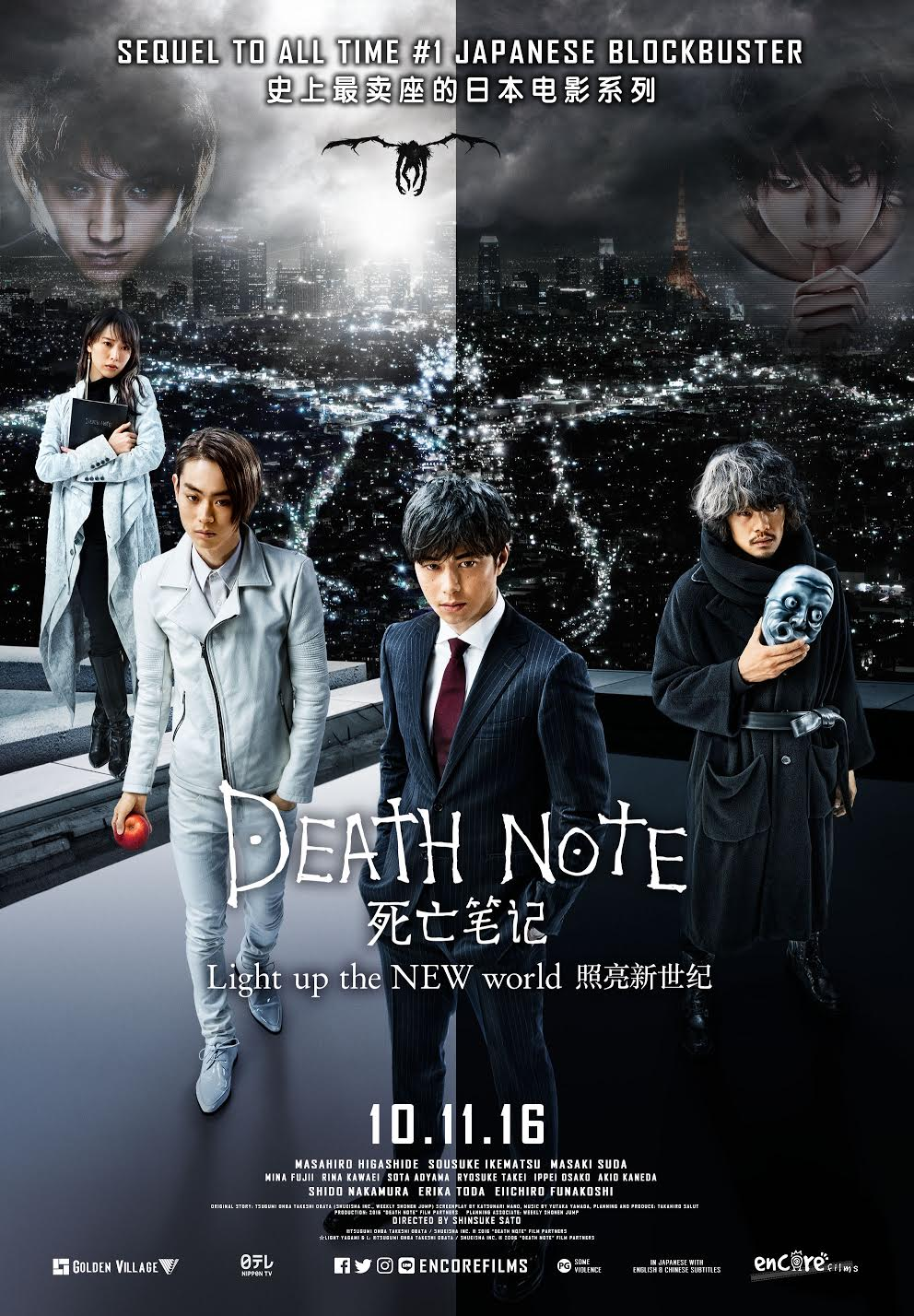 Death Note Light Up the New World Opens in Singapore on 10 Nov