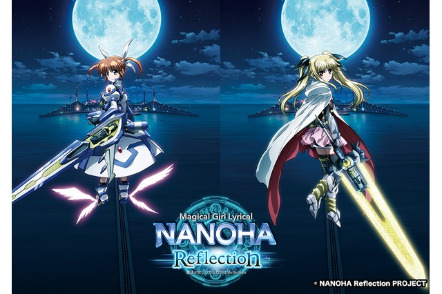 1st Magical Girl Lyrical Nanoha Reflection film's release date, key visual revealed