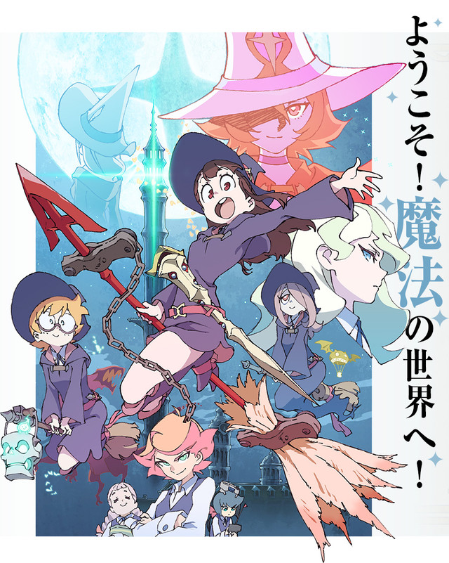 Studio Trigger's Little Witch Academia TV anime previewed in 2 new videos
