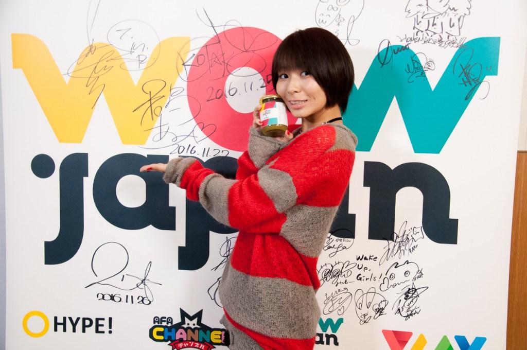 Learn some Hokkaido-ben with Ami Wajima