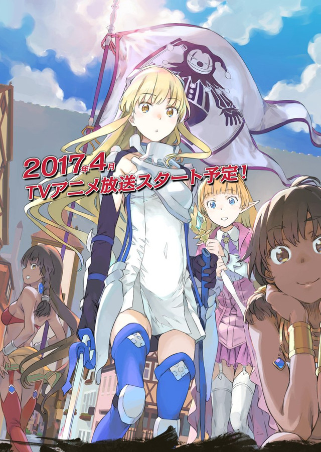 "New visual revealed for ""Is It Wrong to Try to Pick Up Girls in a Dungeon? Sword Oratoria"""
