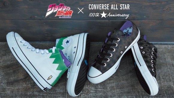 Converse is releasing Jojo's Bizarre Adventure sneakers