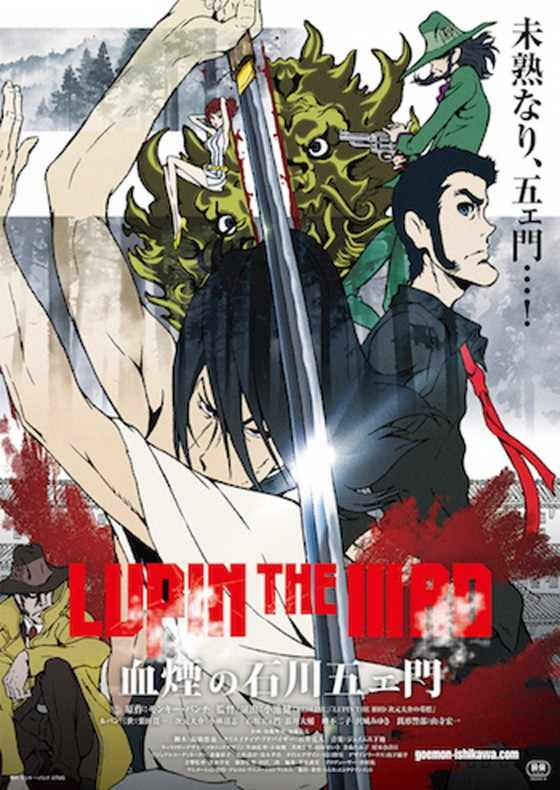 Lupin the Third: Goemon Ishikawa's Spray of Blood Trailer and Visuals