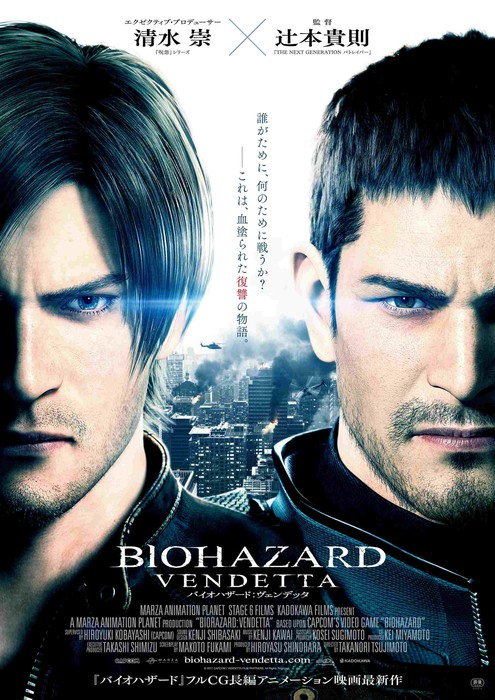 Resident Evil: Vendetta CG Film gets new poster visual, release date and story revealed