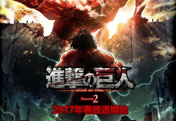 Attack on Titan Season 2 reveals April 2017 premiere