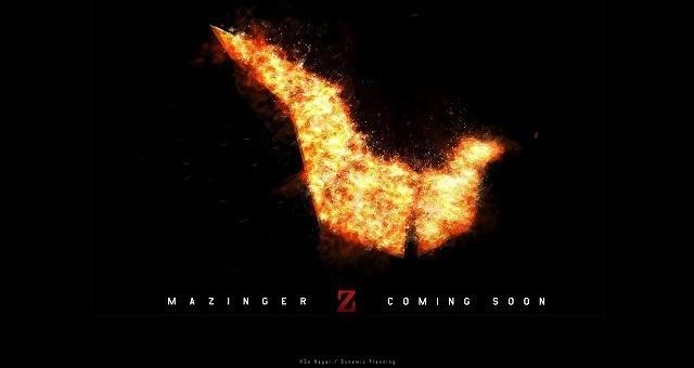 Mazinger Z anime celebrates 45th anniversary with new film