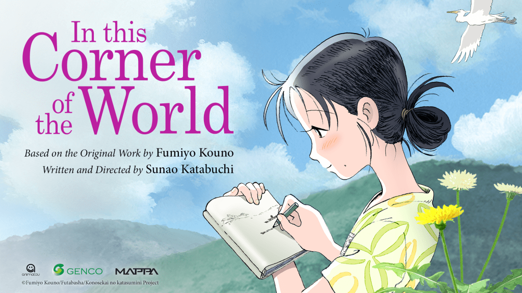 your name. and In This Corner of the World win big during the 71st Mainichi Awards