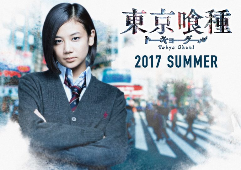 Touka Kirishima revealed in costume for live-action Tokyo Ghoul film