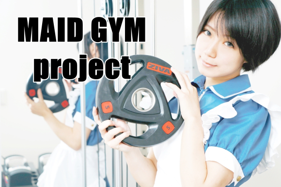Move over maid cafes, Maid gyms are now a thing in Japan