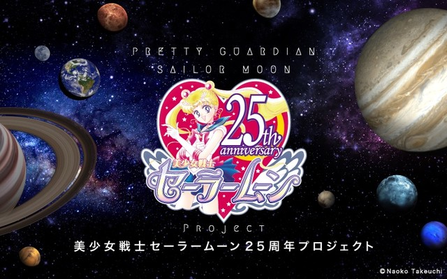New Sailor Moon Crystal anime sequel announced for 25th anniversary