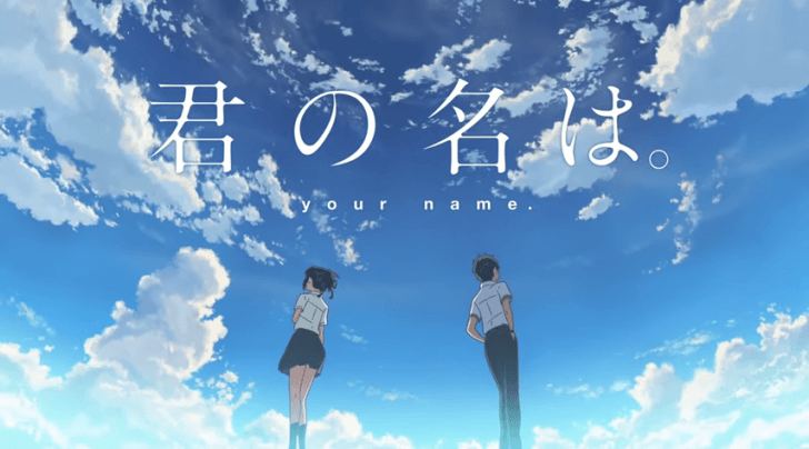 """Japan Academy Film Prize announces their 5 nominees for """"Best Animation"""""""