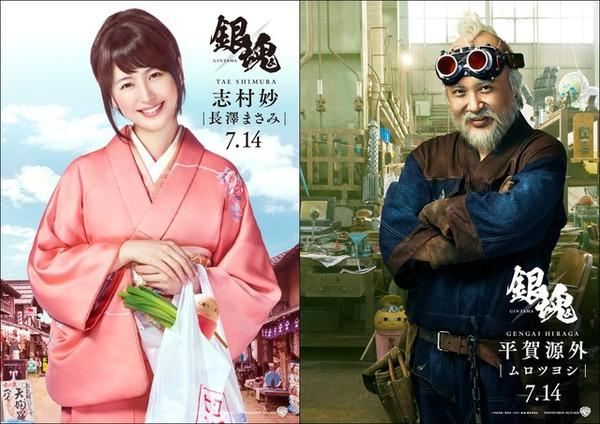 Live-action Gintama film reveals Tae, Takasugi, and more