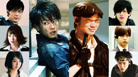 Ajin: Demi-Human live-action film gets very first teaser trailer
