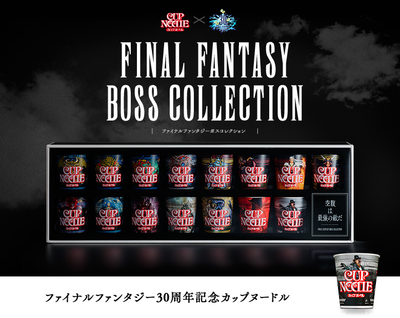 Final Fantasy and Nissin Cup Ramen team up anew for special villain collaboration