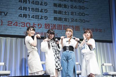 Sword Oratoria Stage at AnimeJapan 2017