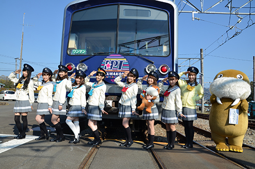 """All aboard Love Live! Sunshine!!'s official """"Happy Party Train""""!"""