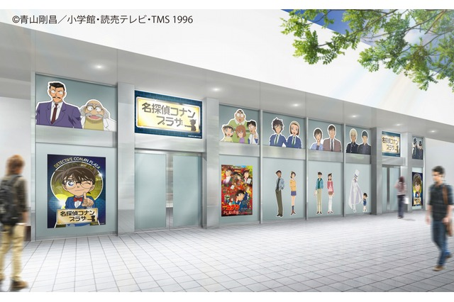 Detective Conan gets official store in Tokyo for a limited time